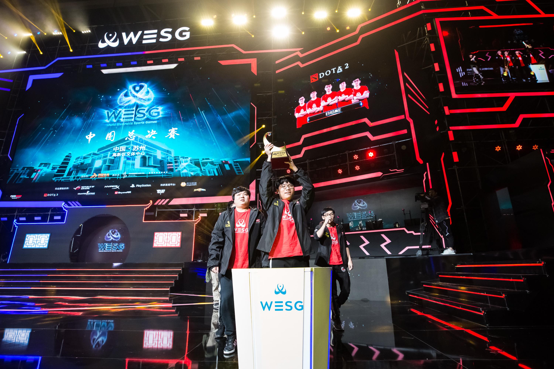 灵性又凶相 WESG中国总决赛DOTA2项目EHOME夺冠